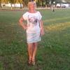Ольга, 38, г.Светлогорск