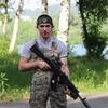 Сергей, 33, г.Осинники