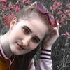 Діана, 19, г.Гадяч