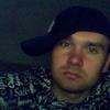 Макс, 28, г.Стаханов