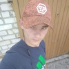 Кристиан, 20, г.Хойники
