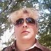 Ирина, 42, г.Пологи