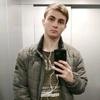 Михаил, 20, г.Варшава
