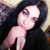 Александра, 23, г.Зея