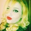 Anna, 30, г.Yerevan