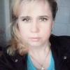 Ирина, 43, г.Нижний Тагил