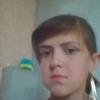 Рита, 22, г.Миргород