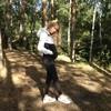 Женя, 28, г.Томск