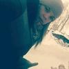 Кристина Игоревна, 23, г.Донской