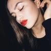 Karina Arnaut, 20, г.Torino