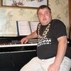 Геннадий, 39, г.Усть-Кут