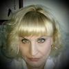 Ira, 44, г.Москва
