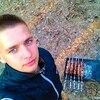 Иван, 24, г.Сыктывкар