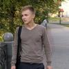 Дмитрий, 22, г.Харьков