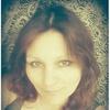 Елена, 41, г.Ташкент