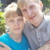 Наталия, 31, г.Кунгур