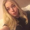 Надя, 20, г.Екатеринбург