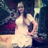 Anastasia, 22, г.Чухлома