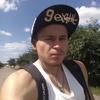 Александр, 21, г.Ясиноватая