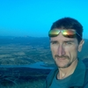 Nick, 49, г.Порту
