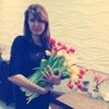 Татьяна, 40, г.Балашиха