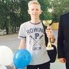 Павел Romanovich, 18, г.Березники