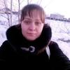 Александра, 26, г.Ногинск