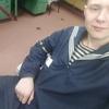 Андрей, 22, г.Сыктывкар