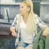 Татьяна, 47, г.Осинники