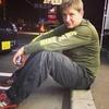 Дмитрий Дмитрийч, 44, г.Токио
