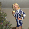Валентина, 36, г.Кременная