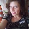 Іванка, 23, г.Коломыя