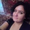 Светлана, 44, г.Салават