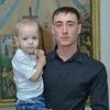 Artem, 25, г.Кустанай