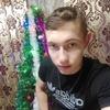 Артем, 19, г.Астана