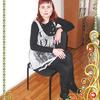Людмила, 39, г.Мамонтово
