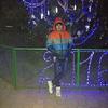 Андрей, 20, г.Чадыр-Лунга