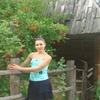Виталина, 34, г.Валки