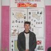 Дмитрий, 36, г.Шелаболиха