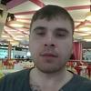 македонский, 34, г.Rio de Janeiro