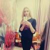 Лена, 17, г.Астана