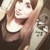 Анна, 19, г.Москва