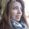 Анна, 27, г.Ludwigshafen am Rhein