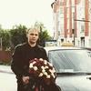 Александр, 23, г.Боровичи