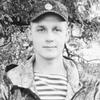 Александр, 22, г.Аксай