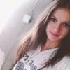 Вика, 17, г.Очаков