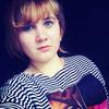 Ирина, 19, г.Саранск