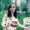 Маргарита, 21, г.Днепродзержинск