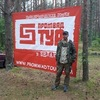 Nikolay, 40, г.Минск