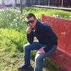 Artur, 27, г.Rotterdam